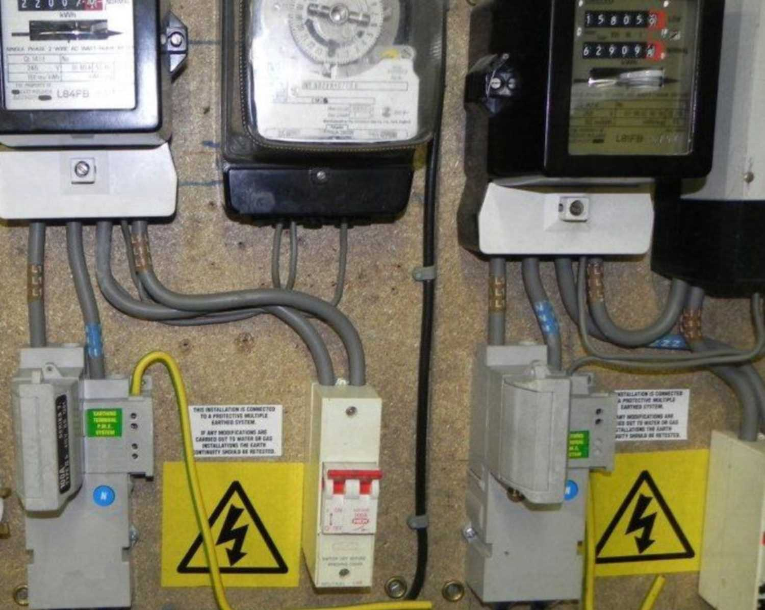 Distribution Board Wiring Automotive Diagram A Images Gallery